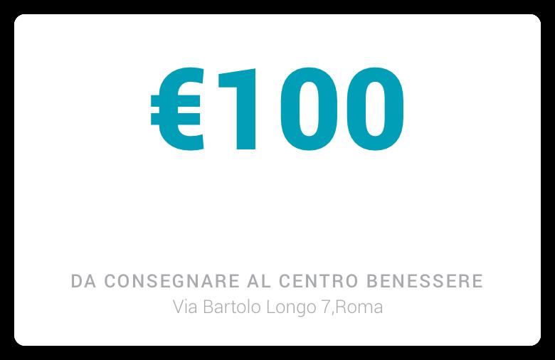 coupon-100-2x